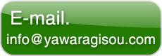 E-mail. info@yawaragisou.com